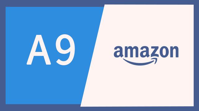亚马逊搜索机制解密:A9