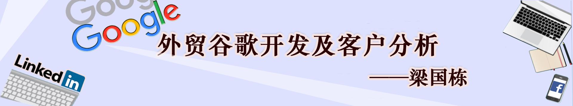 梁老师课程banner 首页