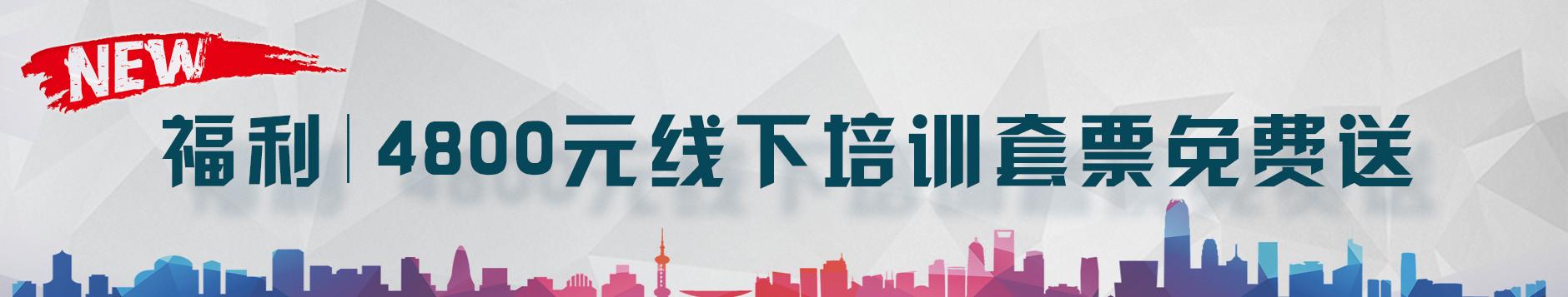 首页banner 福利